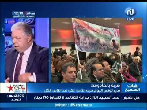 ضربة بالقادومة : في تونس اليوم حرب الناس الكل ضد الناس الكل