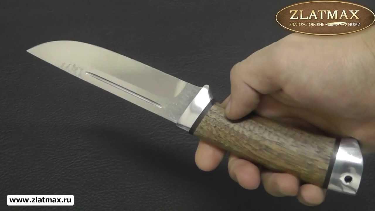 Видео Нож Бекас (100Х13М, Орех, Алюминий)