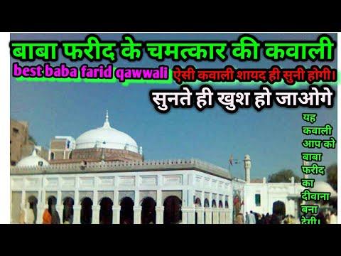 sabri brothers qawwali mashoor wo sakhi hai karam un ka aam hai