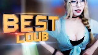 Best Cube 16best Coub 20 минут смеха Приколы Август 2019 Best Fails  Funny