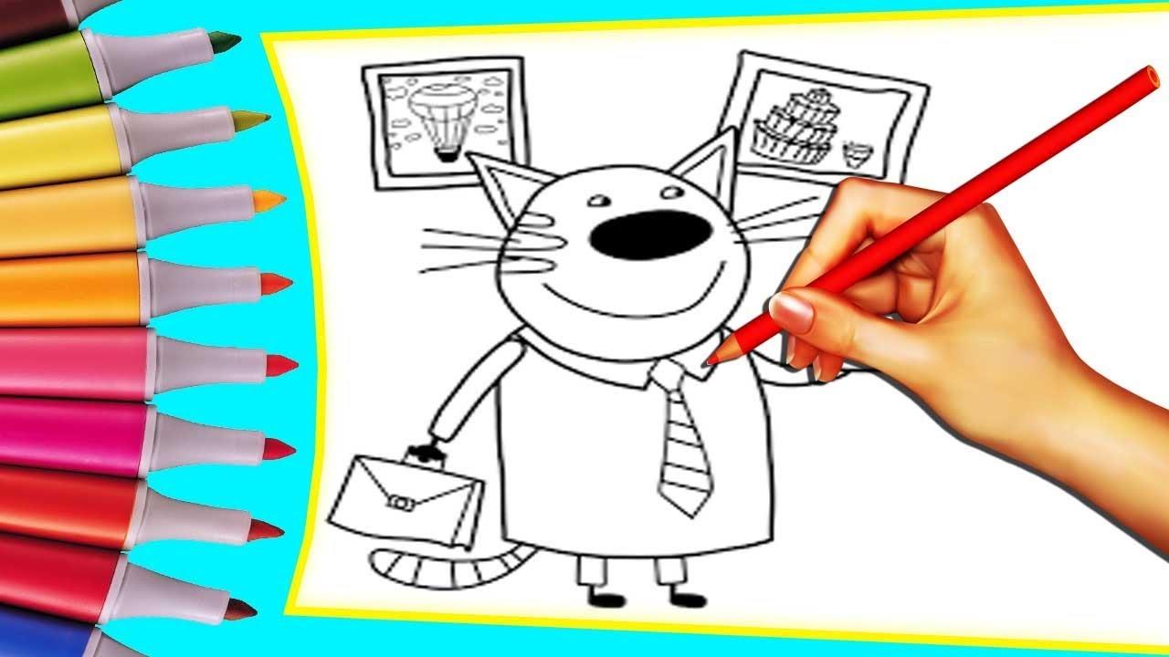 Детские видео раскраски для малышей из мультфильмов Три ...