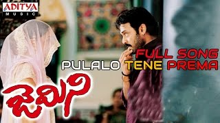 Gemini Telugu Movie Pulalo Tene Prema Full Song || Venkatesh, Namitha