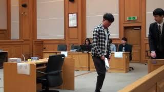 부산가정법원 청소년 모의재판(참고용)