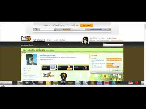 YouTube   การสร้างสกิน hi5 อย่างลวกๆ   http   www it4x com