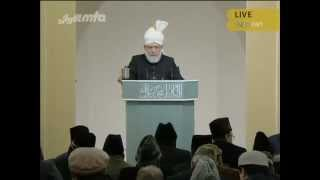 Friday Sermon 27th April 2012 (Urdu) Inauguration Baitul Amaan Mosque,Manchester