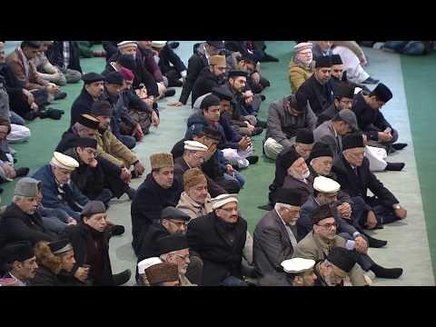 Friday Sermon: IslamAhmadiyyat: The Path to Spiritual Evolution: 10th February 2017