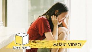 อีกนานแค่ไหน [ Emptiness ] - NANN [ Official MV]