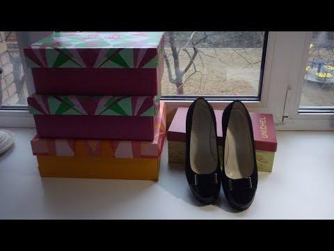 Весна-2019. Покупки обуви в магазине Юничел.
