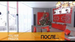 Новогодняя гостиная(, 2011-12-27T13:28:08.000Z)