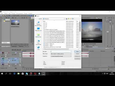 видео: Убираем авторские права с видео