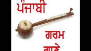 Punjabi hot songs ( ਪੰਜਾਬੀ ਗਰਮ ਗਾਣੇ ) 7