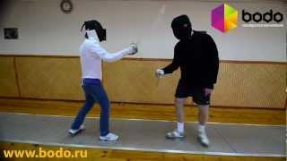 видео Мастер-класс по фехтованию на