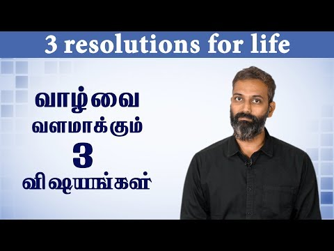 3 resolutions for a better & happy life | Harshavardhan