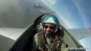 Пилотаж на военном реактивном самолете Л-29 Дельфин