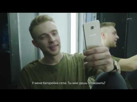Реклама Samsung.Тимати и Егор Крид