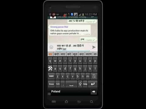 EazyType Bengali Keyboard - Android Apps on Google Play