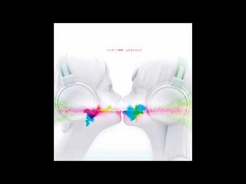 2005.10/21 2nd album 「ふれるときこえ」 1998年6月、慶應義塾大学湘南藤沢キャンパスの音楽サークルにて結成された。もともとはキーボードの曽我と...