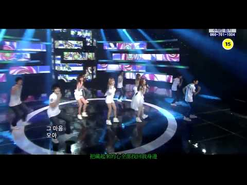 110731 After School Blue - Wonder boy (高清中字)