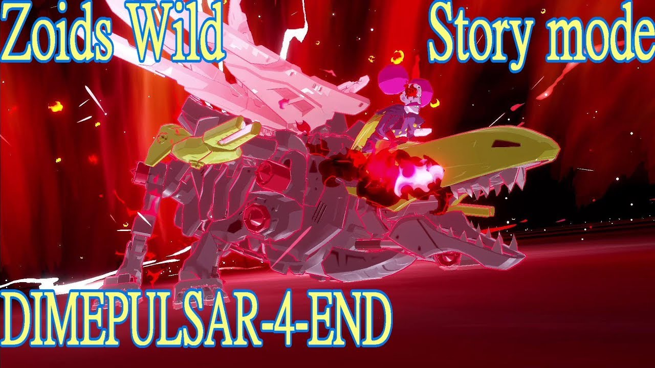 zoids Wild ゾイド ワイルド キング オブ ブラスト ストーリーモード ZW20 ディメパルサー DIMEPULSAR 脈衝異齒龍 #  4-END