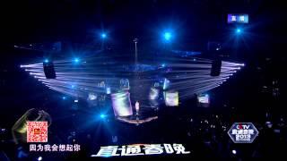 2013·12·27華晨宇 參加央視直通春晚備播版《愛》 高清