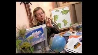 География 9. Особенности рельефа Земли — Академия занимательных наук