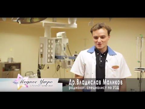ЦЕНТР ФЛЕБОЛОГИИ: Лечение варикоза варикозное расширение