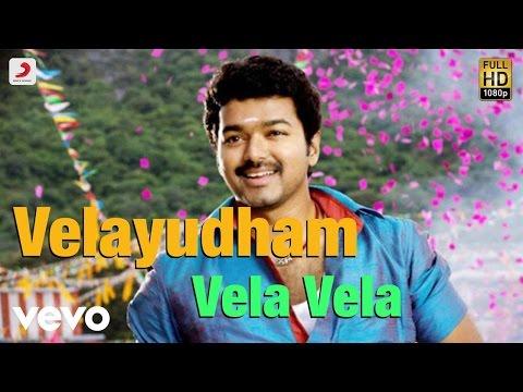Velayudham - Vela Vela Tamil Lyric   Vijay, Hansika   Vijay Antony