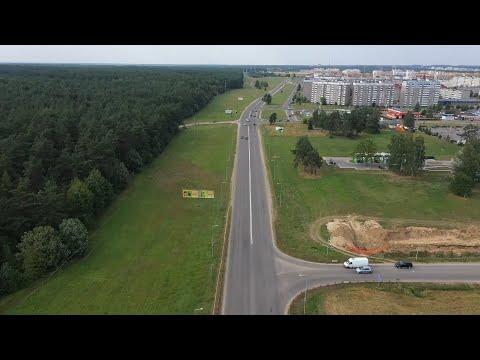 На заседании Лидского райисполкома рассмотрен вопрос о состоянии дорожной инфраструктуры региона
