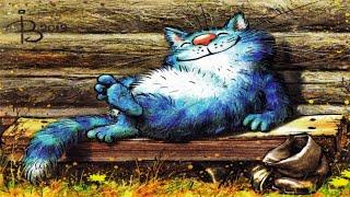 Забавные рисунки котиков от российской художницы Рины Зенюк!