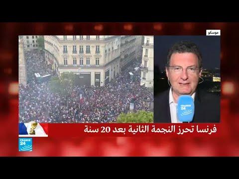 وصول تاريخي للمنتخب الكرواتي لنهائي كأس العالم  - نشر قبل 7 ساعة