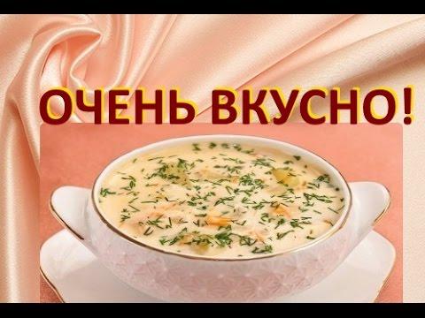 Сырный салат от пугачевой рецепт