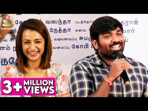 Trisha'na சின்ன வயசுலிருந்தே பயம் : Vijay Sethupathi Funny Speech | 96 Movie Press Meet