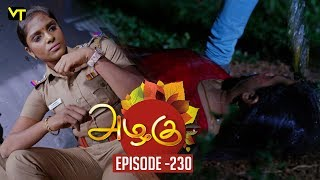 Azhagu - Tamil Serial | அழகு | Episode 230 | Sun TV Serials | 21 Aug  2018 | Revathy | Vision Time