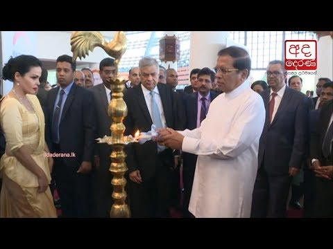 70th World Health Day of WHO celebrated in Sri Lanka