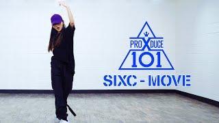 PRODUCE X 101 '움직여 MOVE' 커버댄스 DANCE COVER 안무 거울모드 MIRRORED