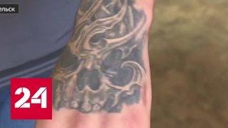 Житель Архангельска едва не лишился руки из-за татуировки