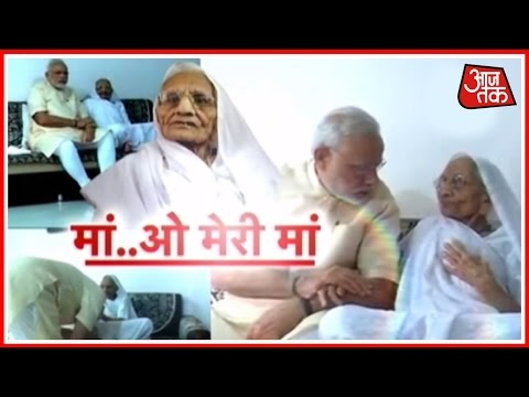 PM Narendra Modi Seeks Mother's Blessings On His 66th Birthday In Gandhinagar