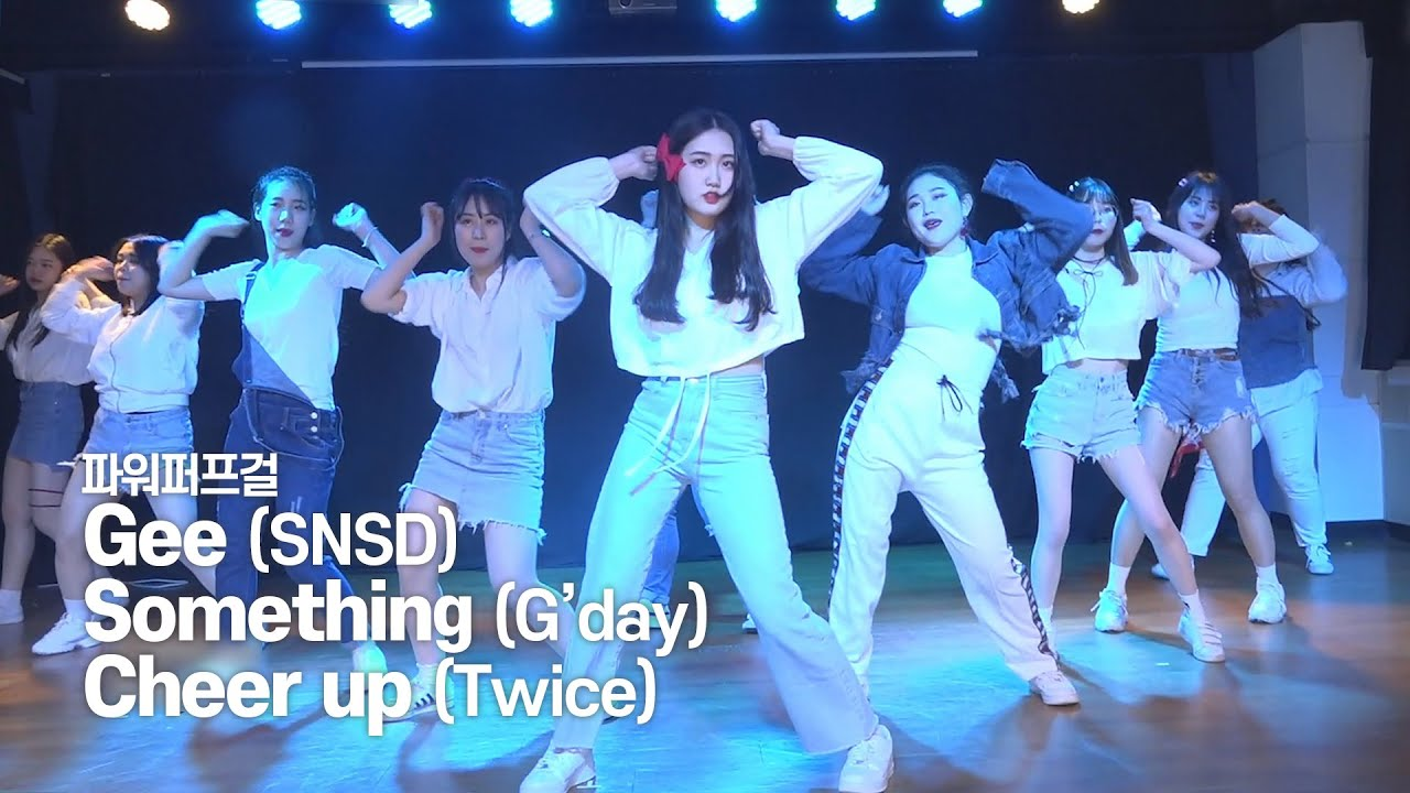 소녀시대 지/걸스데이 썸씽/트와이스 치어업 커버 댄스 / 서울문화고 탤런트 대회