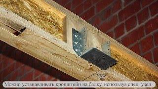 видео Деревянные перекрытия между этажами в кирпичном доме