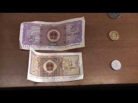 Money in China   China Travel Tips