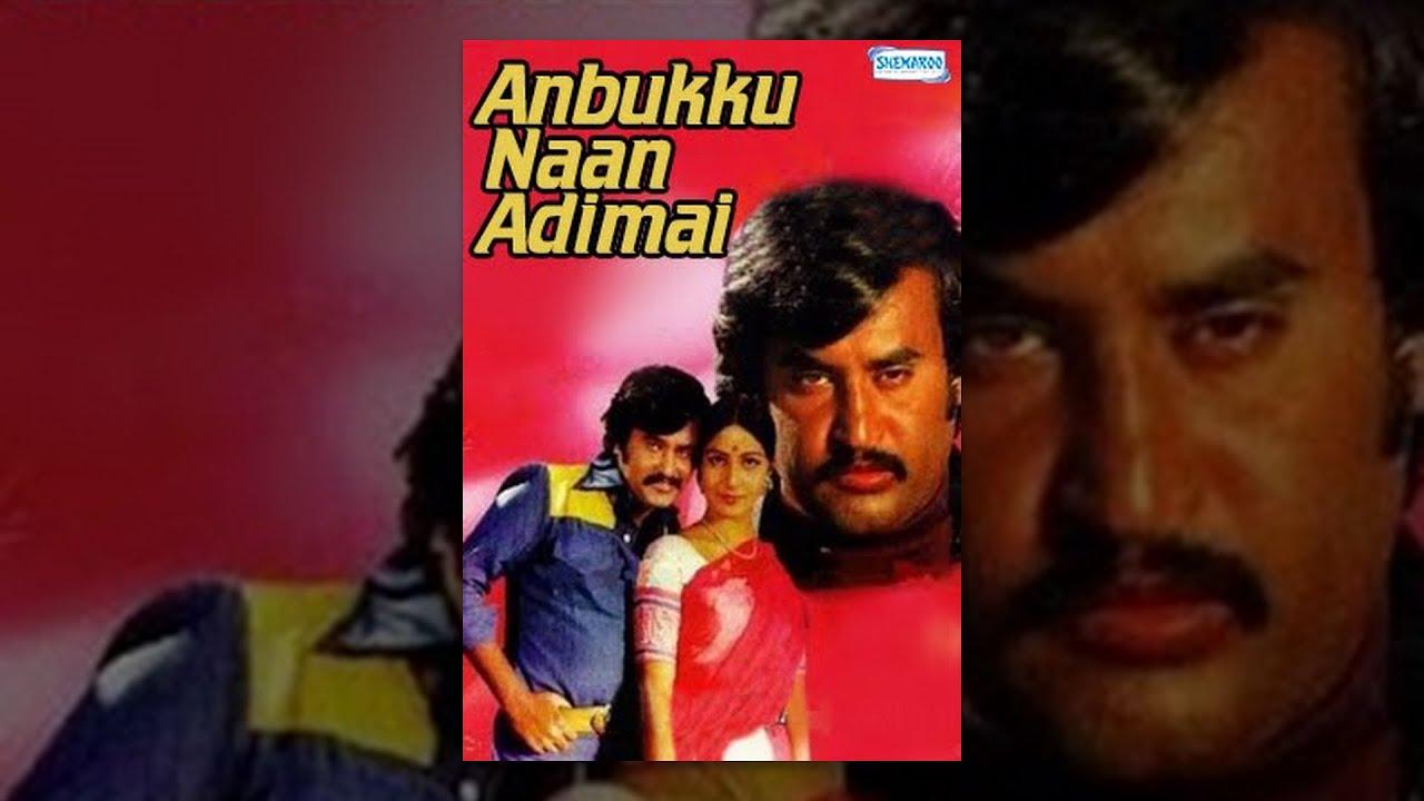 Anbukku Naan Adimai 1980 Rajinikanth Vijayan Sujatha