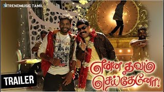 Enna Thavam Seitheno Tamil Movie | Official Trailer | Power Star Srinivasan | Ghajini | Vishnu Priya