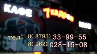 фото-видео Пятигорск-Диана Податыкина(LaDy Di)7 кадров кино бар (кафе) г.Пятигорск