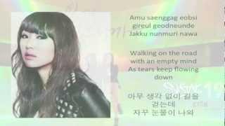Download Sistar19 (씨스타19) - Gone Not Around Any Longer (Hangul/Romanized/English Sub) Lyrics MP3 song and Music Video