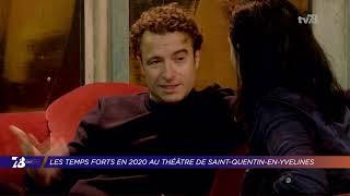 Yvelines | Les temps forts en 2020 au théâtre de Saint-Quentin-en-Yvelines