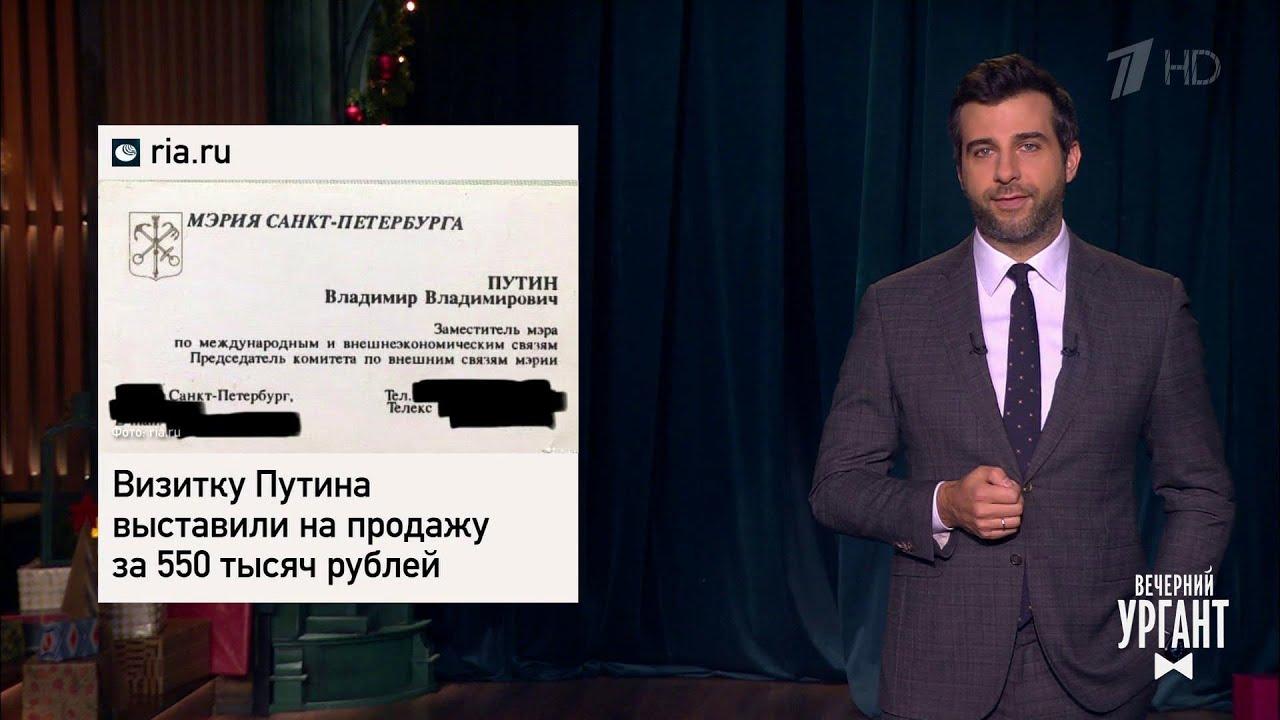 Сколько стоит визитка Путина? Взрыв Starship. Рубль в тройке перспективных валют мира!