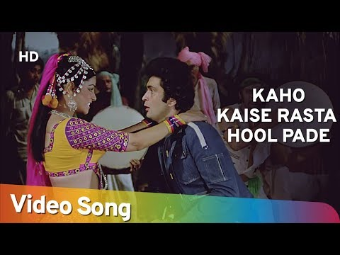 Kaho Kaise Rasta Bhool Pade | Bade Dilwala (1983) | Rishi Kapoor | Aruna Irani | Popular Hindi Song