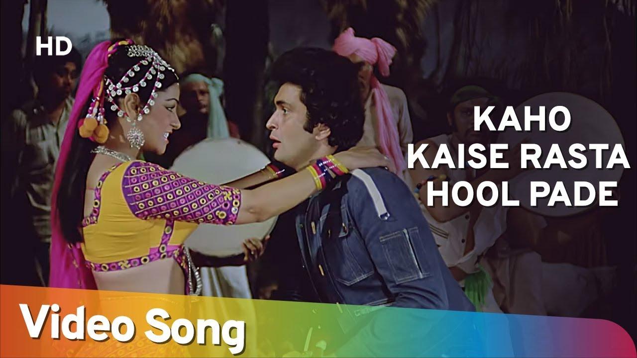 Download Kaho Kaise Rasta Bhool Pade | Bade Dilwala (1983) | Rishi Kapoor | Aruna Irani | Popular Hindi Song