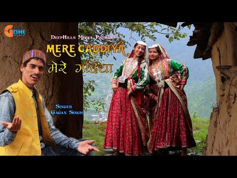 Mere Gaddiya | मेरे गद्दिया | Latest Himachali Naati | Latest Himachali DJ Song 2018