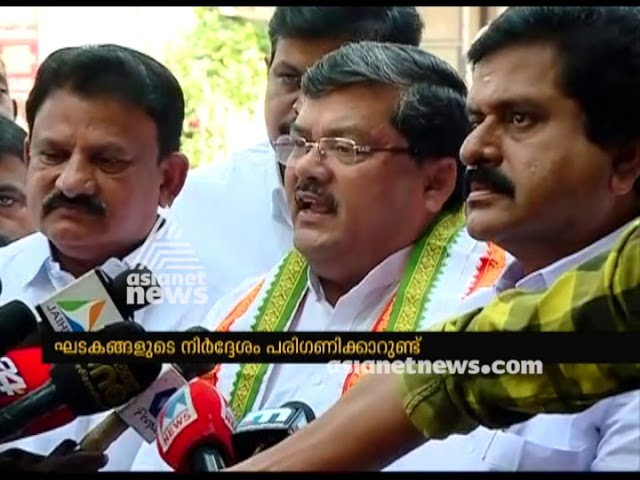 Lok sabha election ; AICC general secretary Mukul Wasnik in state for discussions